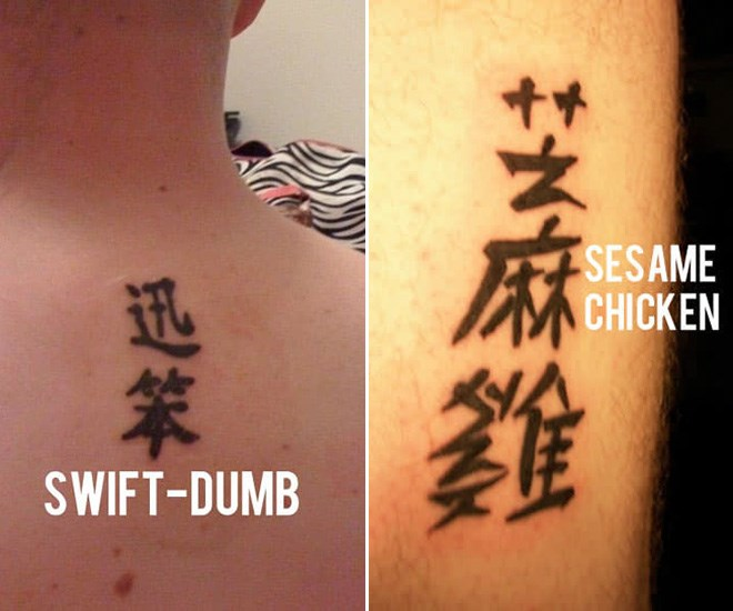 tattoos cheezcake funny chinese - 5374469