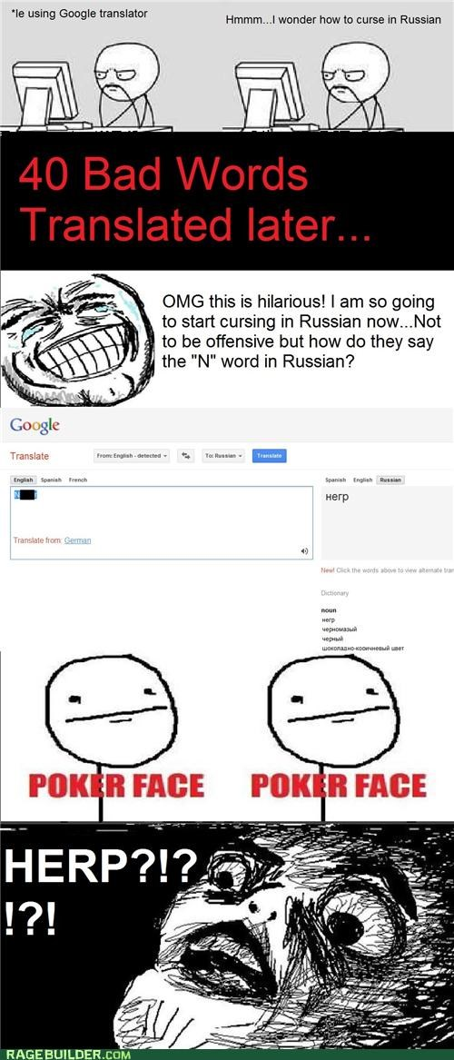 Rage Comics russian swears translator
