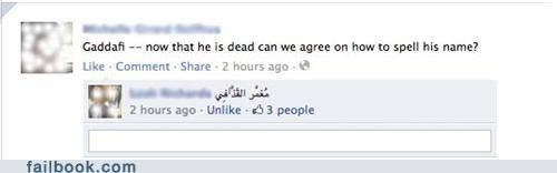 dead Gadhafi names spelling - 5390105344