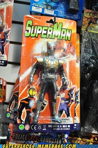 Japan Random Heroics superman toys wtf - 5398373632