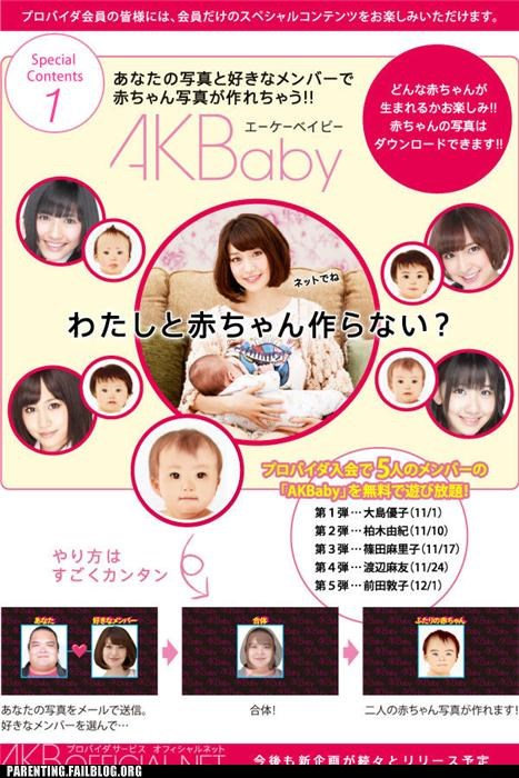 baby idol internet ISP oh Japan Parenting Fail pop singer weird