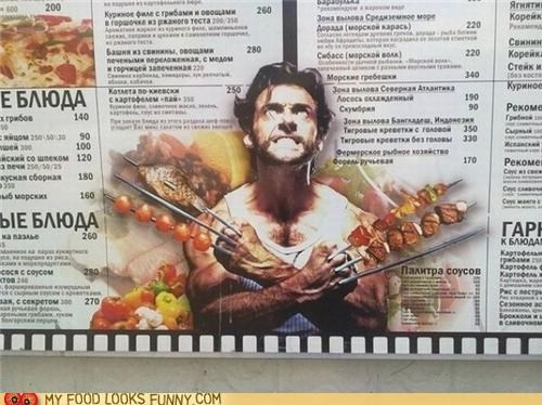 claws,menu,shish kebabs,skewers,wolverine,x men