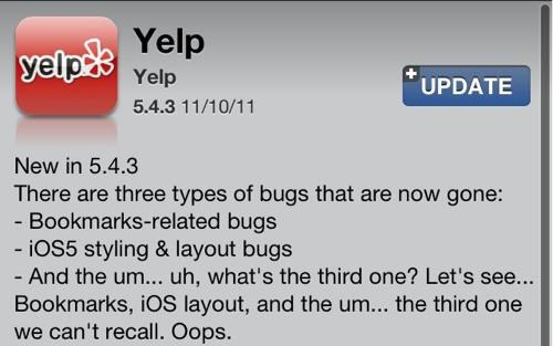debate Nerd News prank Rick Perry software update Tech yelp - 5420077568