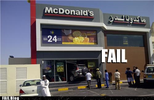 cars crash drive through drive thru window McDonald's - 5421871616