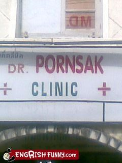 dr-pornsak,not that kind of clinic,pr0n