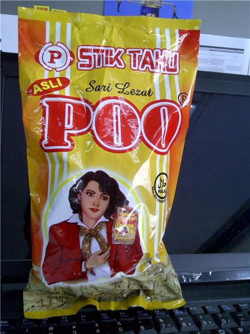 Hall of Fame,lost in translation,mislabeled food,not appetizing,poo