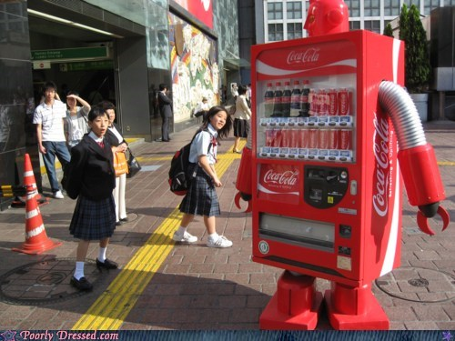 coca cola Japan vending machine