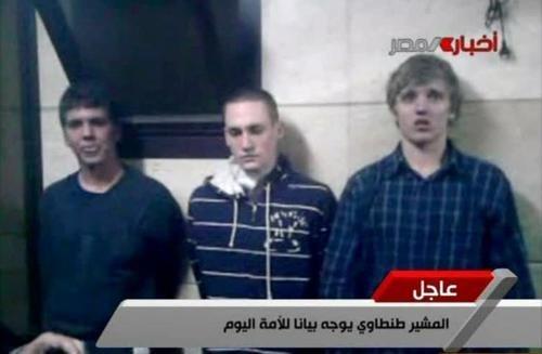 Arab Spring Egyptian Uprising Follow Up - 5468014592