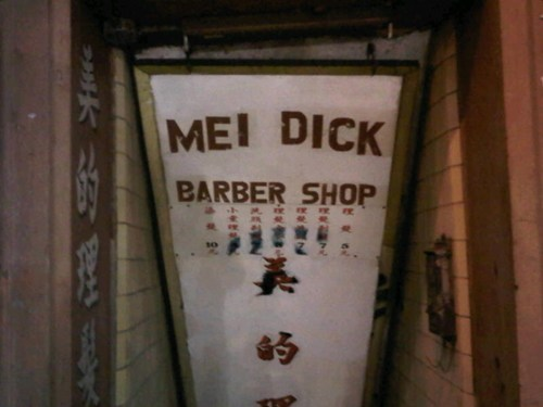 barber shop,mei dick,not your average barber,special barber