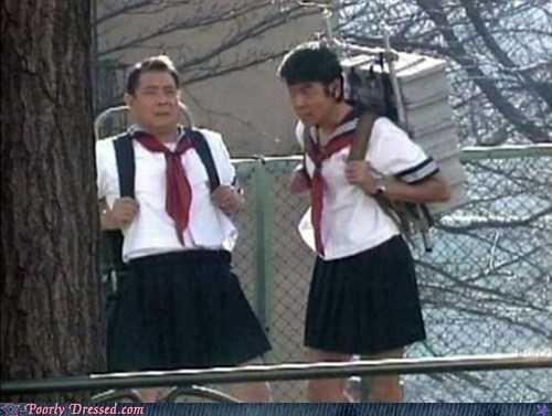 asia japanese schoolgirls not really strange