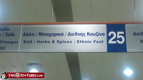 affirmative action,ethnic foot