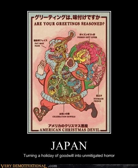 christmas Hall of Fame Japan Terrifying wtf - 5505127936