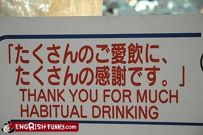 habitual drinkers,how polite,thank you