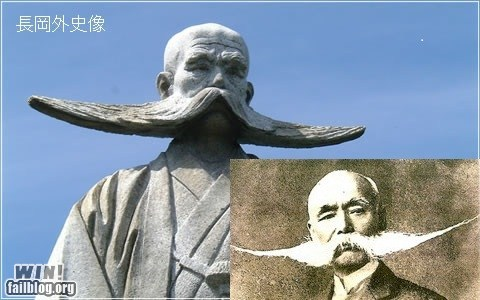 facial hair,manly,memorial,mustache,oh Japan,statue