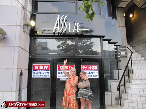 ass lab,engrish funny,plastic surgery,rebranding,translation