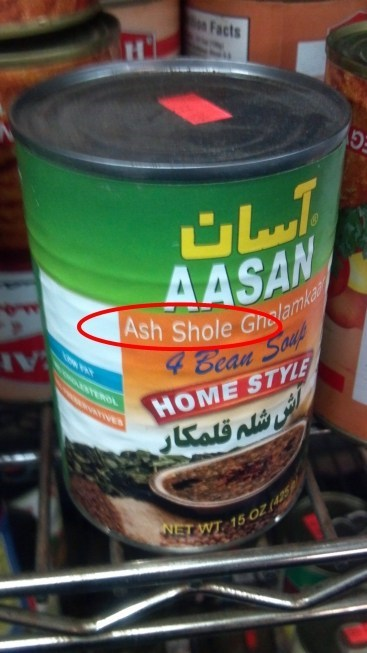 ash hole engrish funny fhug yu label fail swearing stew translations - 5551215872
