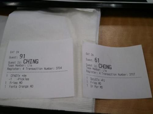 chick fil-a,Ching and Chong,Racism Allegation Respons
