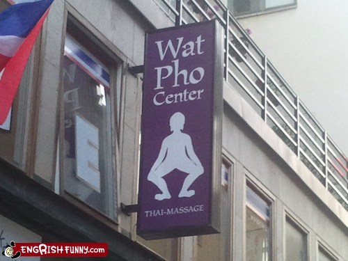 massage,squatting,suggestive signage
