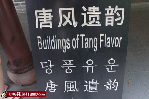 buildings,space drink,tang flavor
