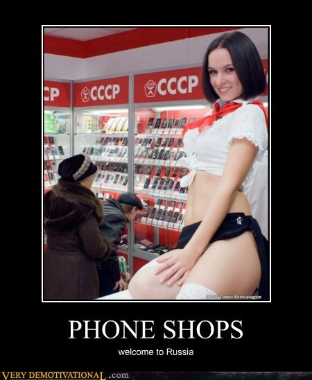 hilarious phone russia shop wtf - 5571614464