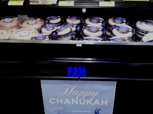 hannukah juxtaposition Professional At Work