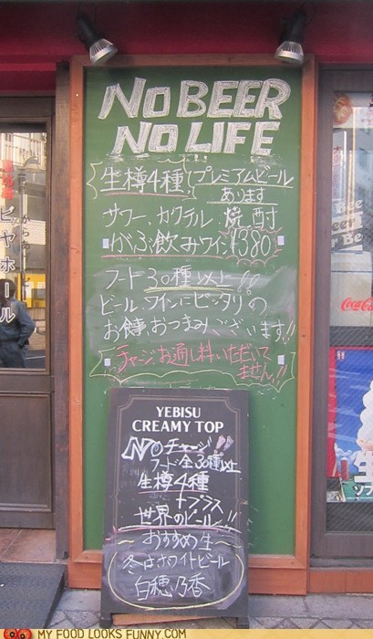bar beer board Japan life sign