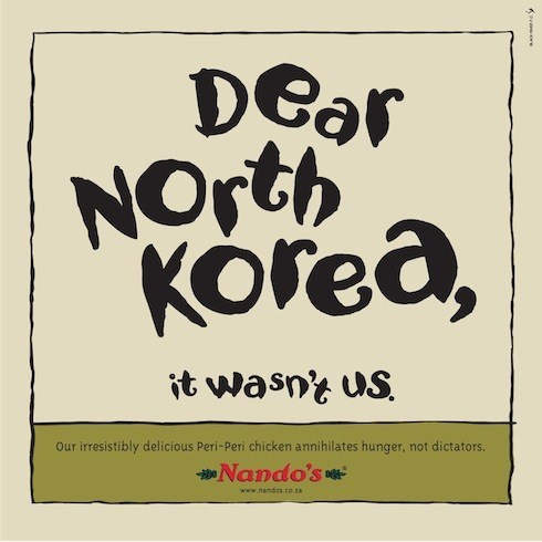 Kim Jong-Il,Lady Dictator Standing,Marketing Campaign,nandos