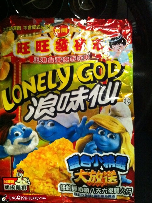 Smurfs, a chicken, and a Cherub walk end up on a bag of chips saying that God is lonely.