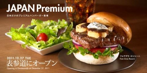Fancy Fast Food,Foie Gras Burger,wendys-japan