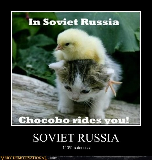 140 chocobo cute Pure Awesome Soviet Russia - 5622993152