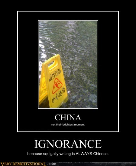 China hilarious ignorance wtf - 5625617152