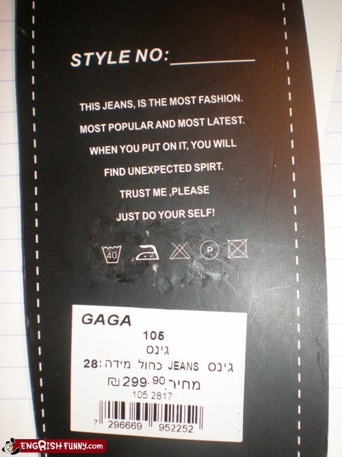 gaga Hall of Fame just do your self labels trust me please - 5636665344