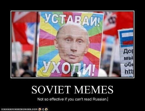 political pictures soviet union Vladimir Putin - 5643799552