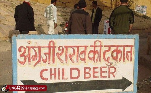 beer child beer directions its a trap - 5644684800