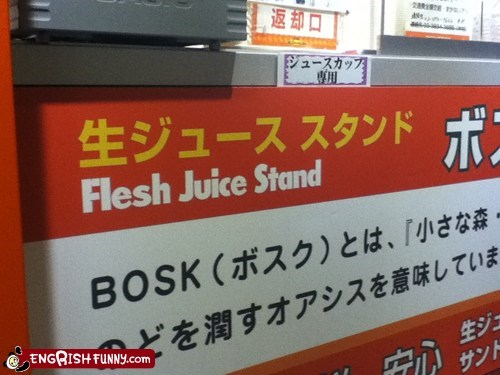 cannibalism flesh juice Hall of Fame not appetizing