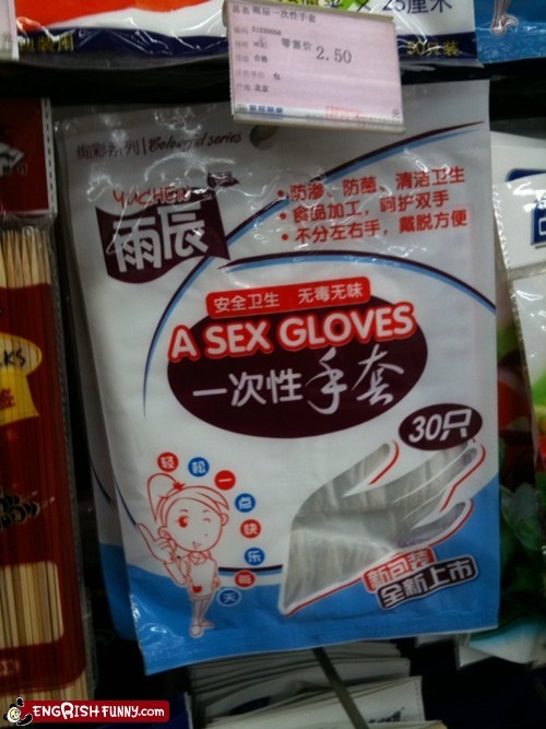 a sex gloves,asexual,mislabeled,not the same,sex gloves