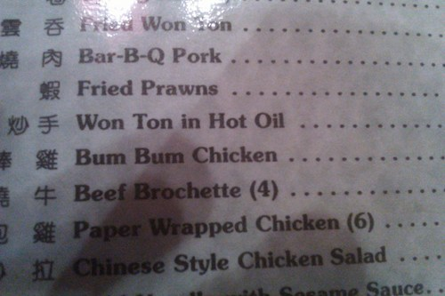 bum bum chicken,menus,so punny