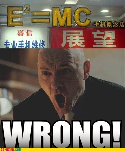 emc-squared,foreign,the internets,wrong
