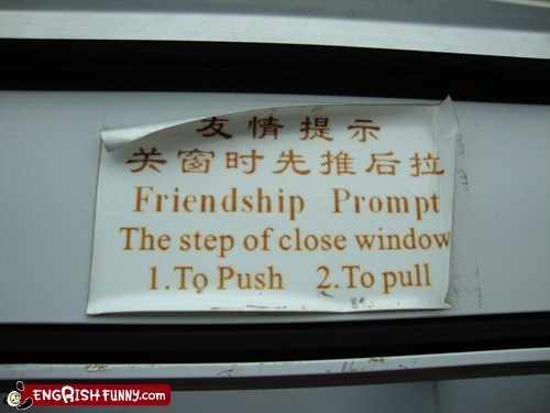 friendship prompt sign fail step 3 Warning Sign Fails