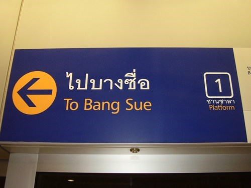 bang sue engrish funny g rated Hall of Fame not legal probably paying sue well this way