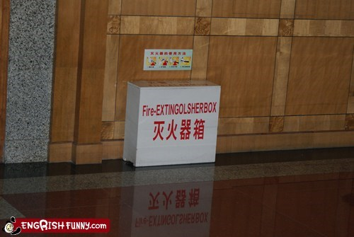 engrish funny fire extinguisher fire hazard g rated wait-what-is-that - 5687427584