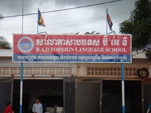 engrish to the whole world,ESL,foreign language school