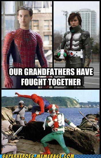 ant man grandfathers Japan Spider-Man Super-Lols usa - 5699881984