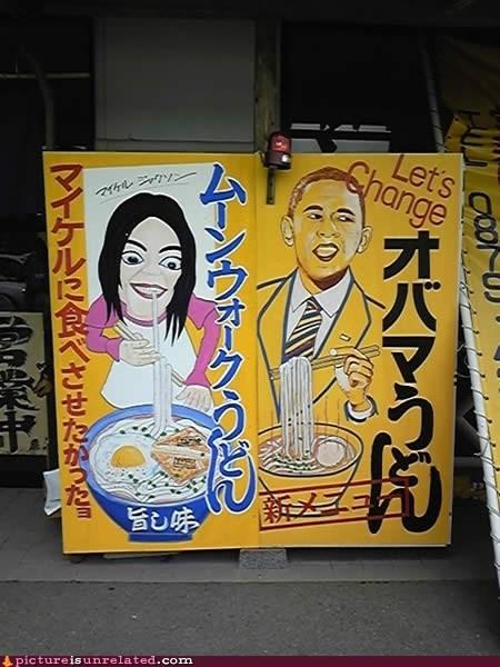 japanese michael jackson obama wtf - 5701491456
