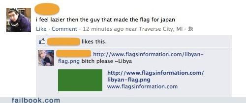Japan lazy libya witty reply - 5706528256