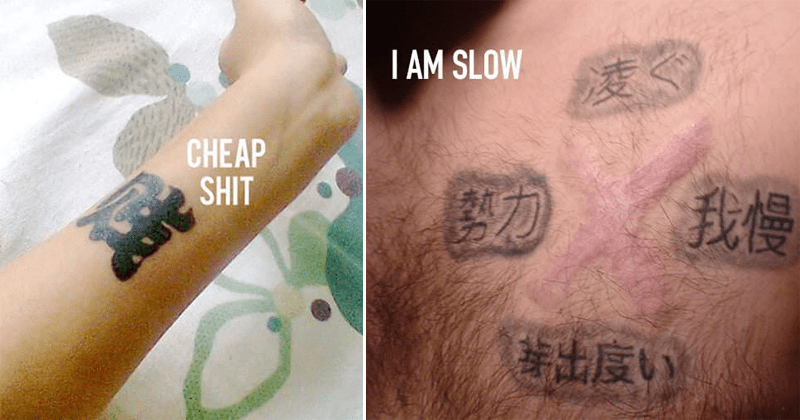 Funny tattoo fails, chinese tattoo fails.