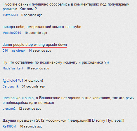 comments language russian trololo youtube FAIL - 5741380096