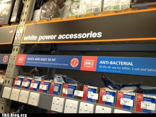 DIY electrical fail nation g rated hardware thats-racist - 5747534592