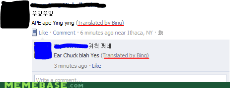 bing translation wat