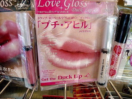 duck lip,lip gloss,lipstick,makeup,store